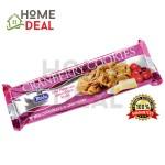 Merba Cranberry Cookies 150g (摩巴蔓越莓曲奇饼干)