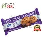 Merba Chocolate Cookies 200g (摩巴巧克力曲奇饼干)