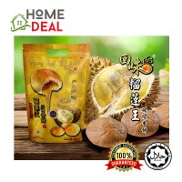 DURIAN HEONG PEAH 7pcs (1Pack) (榴莲香饼)