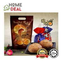 ORIGINAL HEONG PEAH 8pcs (1Pack) (原味香饼)