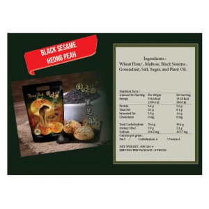 BLACK SESAME HEONG PEAH 8pcs (1Pack) (黑芝麻香饼)