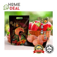 STRAWBERRY HEONG PEAH 8pcs (1Pack) (草莓香饼)