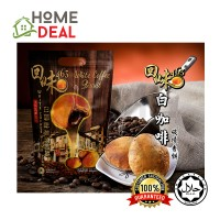 WHITE COFFEE HEONG PEAH 8PCS (1Pack) (白咖啡香饼)