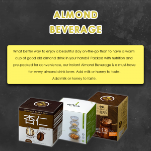 BKC Almond Beverage / Drink / Coffee 25g x 10's (马廣济杏仁饮料)