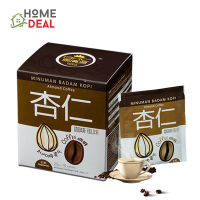BKC Almond Coffee  / Drink / Beverage / Coffee 25g x 10's (马廣济杏仁咖啡)
