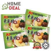 A1 Vegetarian Herbal Noodle 90g x 4 (A1素草药面条)