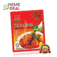 A1 Instant Chicken Curry Sauce 200g x 12's (A1即食咖喱鸡酱)