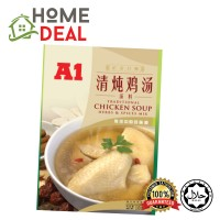 A1 CHICKEN SOUP HERBS 60gm (A1鸡汤香料)
