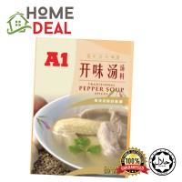 A1 Traditional Pepper Soup Spices 40gm (A1传统胡椒汤香料)