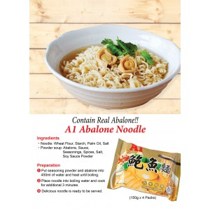 A1 Abalone Noodle buy 3 Free 1 + A1 Instant Chicken Curry (A1鲍鱼面 + A1即食咖喱鸡)