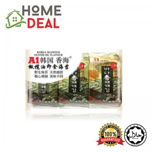 A1 KOREA SEAWEED OLIVER OIL FLAVOUR 5gm x 3's (A1韩国海苔橄榄油口味)