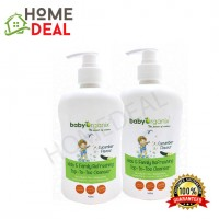 Baby Organix Extra Gentle Top To Toe Cleanser 400ml Twin Pack (Cucumber) (Baby Organix身体肥皂-青瓜)(双套)