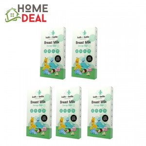 BREAST MILK STORAGE BAGS - 5 BOXES (母乳储存袋)