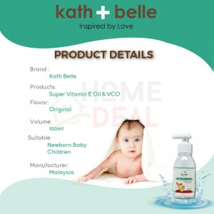 KATH + BELLE SUPER VITAMIN E OIL & VCO 100ML (TWIN PACK) (Kath + Belle超级维他命E油&VCO)(双套)