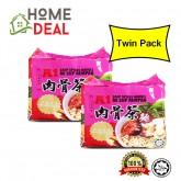 A1 Instant Soup Spices Noodles 90g x 4 (Twin Pack)  (A1即食汤面香料)(双套)