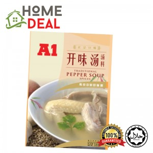 A1 Traditional Pepper Soup Spices 40gm x 12's (A1传统胡椒汤香料)
