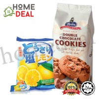 Lemon And Salt Candy + Merba Patisserie Double Chocolate Cookies (海盐柠檬糖 + 摩巴双味巧克力曲奇饼干)