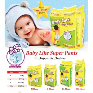 Baby Like Super Pants M 58pcs + Baby Like Mega Pant M 66pcs  (Baby Like尿片 M 58片 + Baby Like尿片 Mega M 66片)