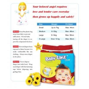 Baby Like Mega M 66pcs + Baby Organix Comfy Rub Balm (Baby Like尿片 Mega M 66片 + Baby Organix舒服膏)