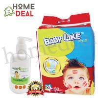 Baby Like Mega XL 42pcs + Baby Organix Vitamin Baby Lotion 250ml (Baby Like尿片Mega XL 42片 + Baby Oraganix维他命婴儿乳液250ml)