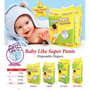 Baby Like Super Pants L 48pcs + Baby Organix O'Clean Laundry Powder 1 KG (Baby Like尿片 L 48片 + Baby Organix清洁洗衣粉 1KG)
