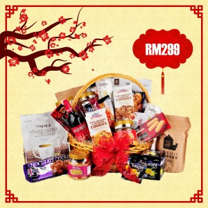 Chinese New Year Hamper A with Exclusive Packaging & Decoratives (新年食篮A独家包装和装饰)
