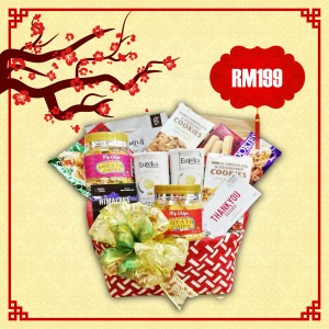 Chinese New Year Hamper B with Exclusive Packaging & Decoratives (新年食篮B独家包装和装饰)