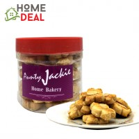 Aunty Jackie Home Bakery Almond Cookies - 510g