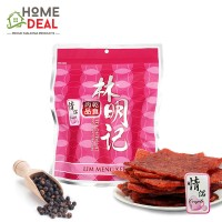 Lim Meng Kee- Dried Meat couple (2 in 1) 500gm (林明记情侣肉干)