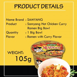 SAMYANG- Hot Chicken Curry Ramen Big Bowl 105g (三养 超辣鸡肉味咖喱碗面)
