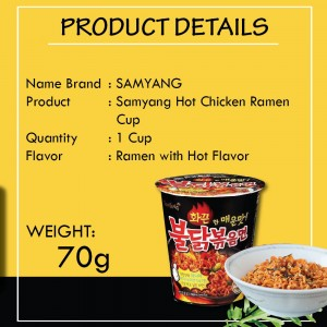 SAMYANG- Hot Chicken Ramen Cup 70g (三养 超辣鸡肉味杯面)
