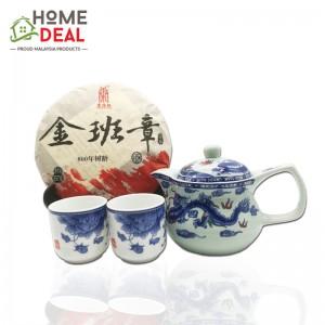 12 Years Pu Er Chinese Tea Set