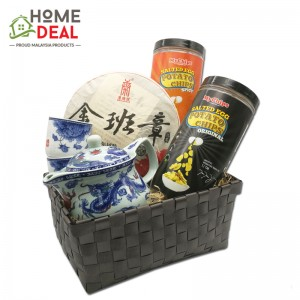 12 Years Pu Er Chinese Tea Hamper (12年普洱茶礼篮)