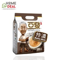 Ah Huat 3-in-1 Extra Rich White Coffee 600g (亞發特濃白咖啡)