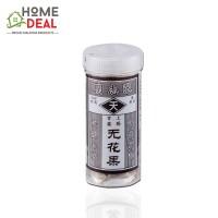 CHM Mo Fa Kor (Salted Plum) 120g (无花果 咸梅)