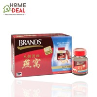 Brand's Bird's Nest Sugar Free (白蘭氏无糖燕窝)
