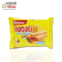 Richeese Nabati - Cheese Wafer 50g (纳宝帝 奶酪芝士味威化饼干)