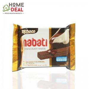 Richoco Nabati - Chocolate Wafer 50g (纳宝帝 巧克力威化饼干)
