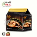 Red Chef Pandan White Curry Noodle 4x115g (Red Chef 班兰白咖喱面 )